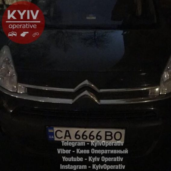 # УгонКиев #Citroen #Berlingo ...