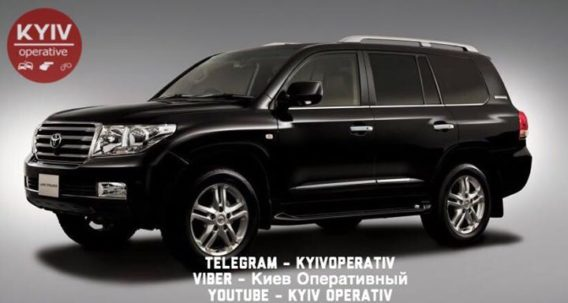 #УгонКиев  #Toyota  #Land  #Cruiser...
