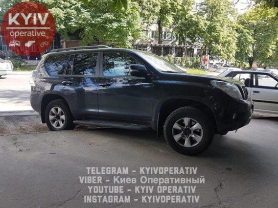#УгонКиев  #Toyota  #Land  #Cruiser  #Prado ...