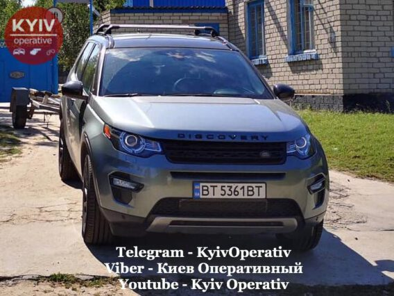 #УгонКиев #Land #Rover #Discovery #Sport...