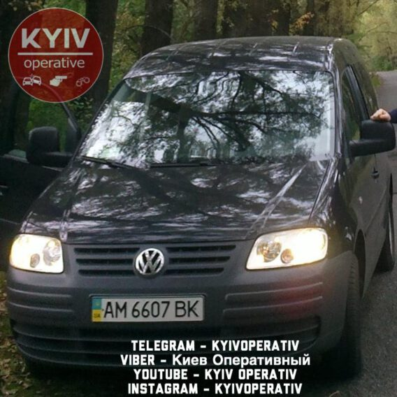 #УгонКиев #Volkswagen #Caddy...