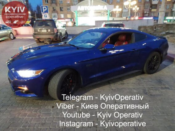 #УгонКиев #Ford #Mustang #GT...