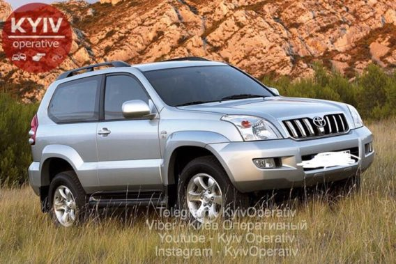 #УгонКиев  #Toyota  #Land  #Cruiser  #Prado...